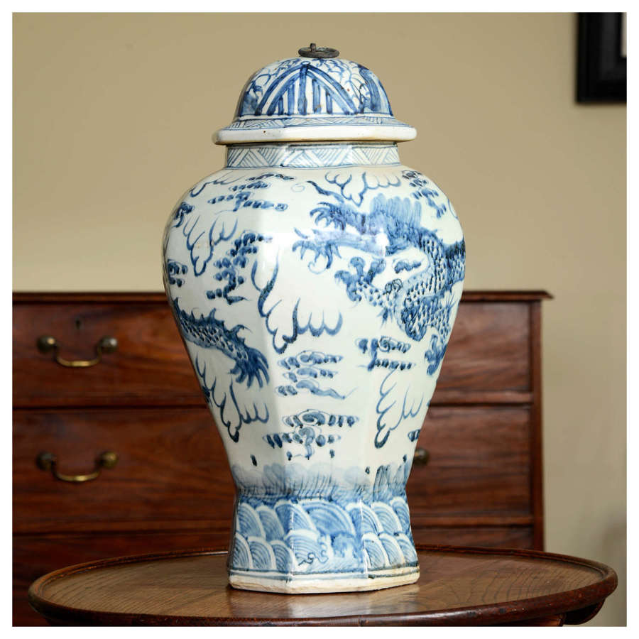 Large Chinese blue and white spice jar